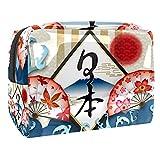 Bolsa de Maquillaje Montaña de Japón Neceser de Cosméticos y Organizador de Baño Neceser de Viaje Bolsa de Lavar para Hombre y Mujer 18.5x7.5x13cm
