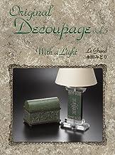 Original Decoupage(5)