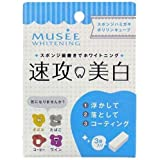 Musee Whitening : Instant cleanse sponge for brightening tooth ( 3 sponges for 3 uses per box) : Made in Japan