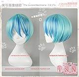 Pelucas de Cosplay Anime Hatsune Kiss Me Cheongsam Modelos disponibles Cos Peluca 453