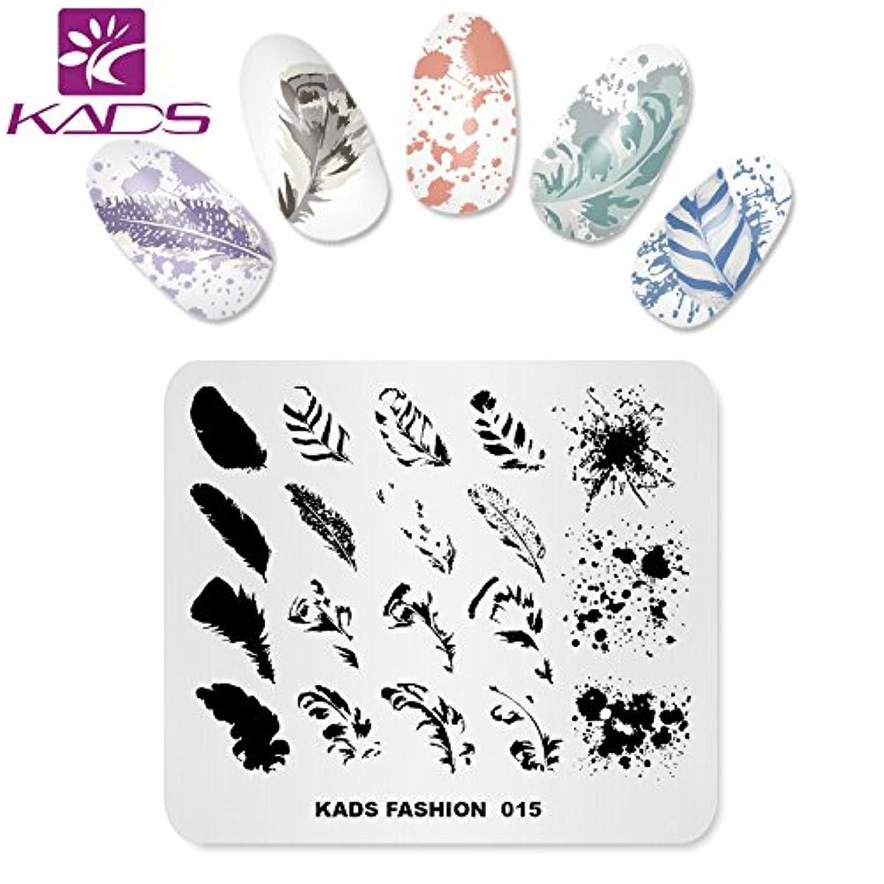 名門あごひげ他にKADS ネイルスタンププレート ネイルステンシル ネイルイメージプレート ファッションスタイル … (FA015)