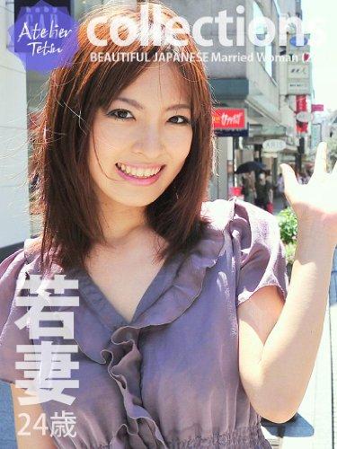 51nyb 5WWPL Hot Japanese Girls   Whats It?