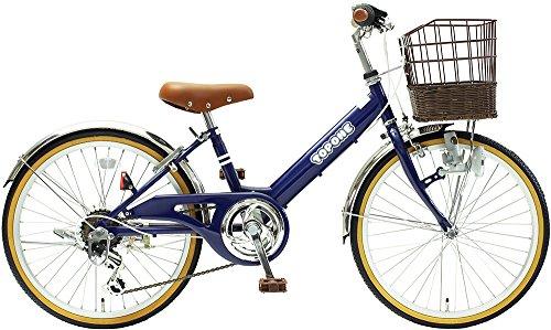 TOPONE 子供用自転車 20インチ 前かご付 シマノ6段変速ギア ステンレス泥除け シティサイクル キッズサイクル ジュニアサイクル 男の子 女の子 こども用 NV206-NB ネイビー 紺色