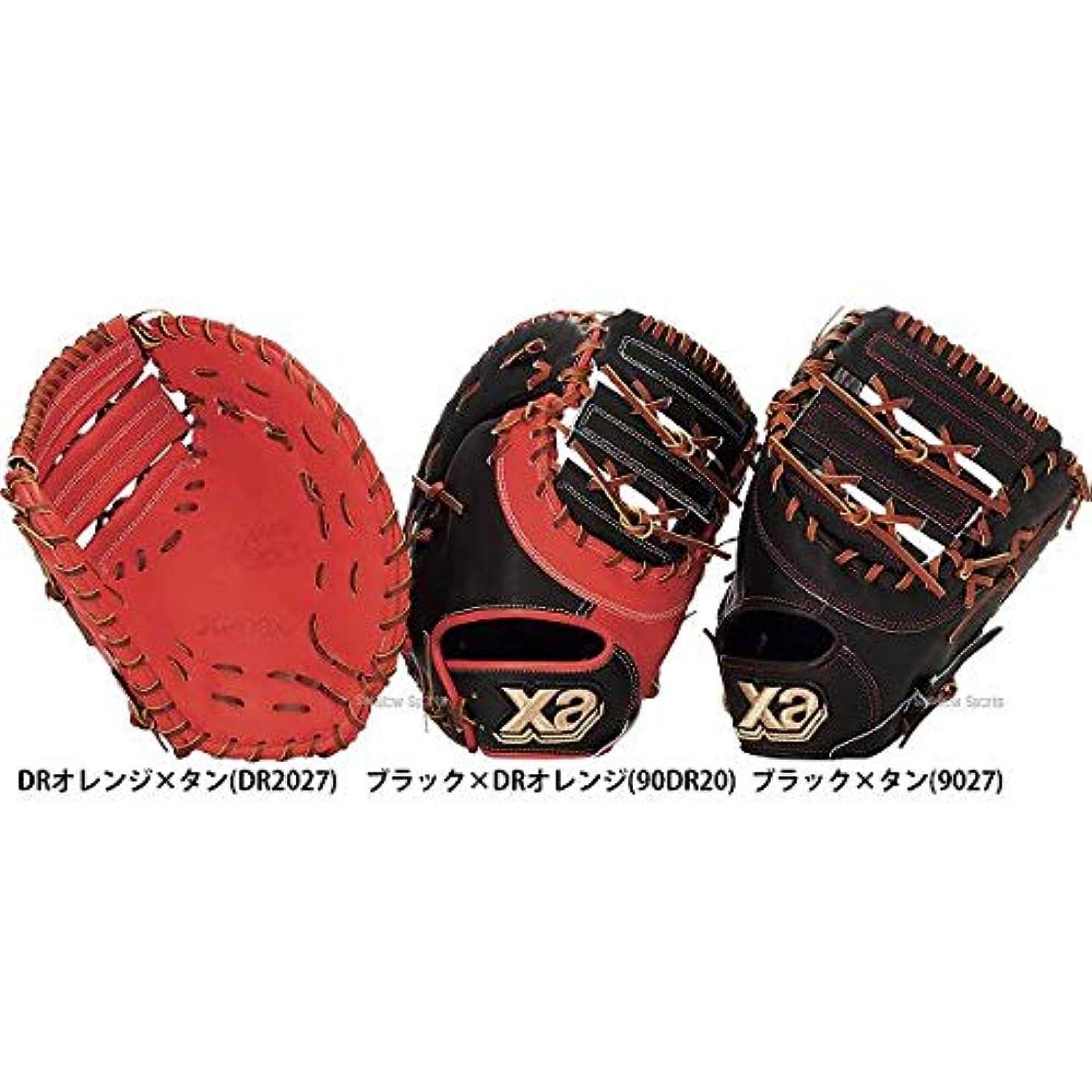 ミント通訳学校教育ザナックス XANAX 野球グラブ 軟式ファーストミット ザナパワー BRF-3518-9027