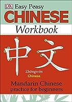 Easy Peasy Chinese Workbook: Mandarin Chinese Practice for Beginners