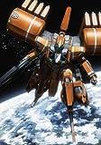 アルドノア・ゼロ 9(通常版)[DVD]