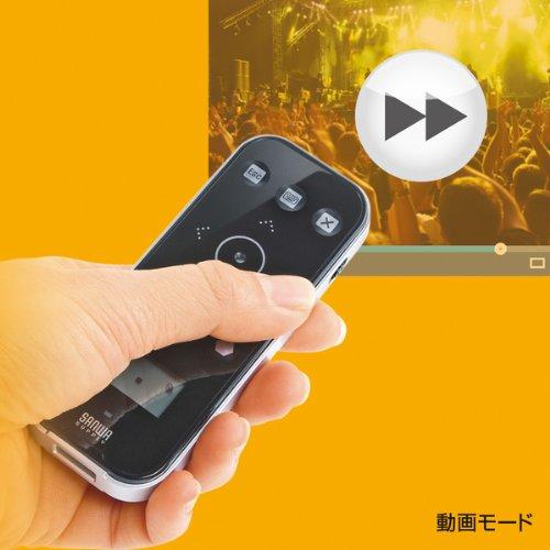 SANWASUPPLY『ワイヤレスプレゼンテーションMA-WPR7』