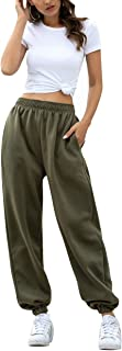 Flytop Womens High Waisted Sweatpants Workout Jogger Lounge Pants with Pockets
