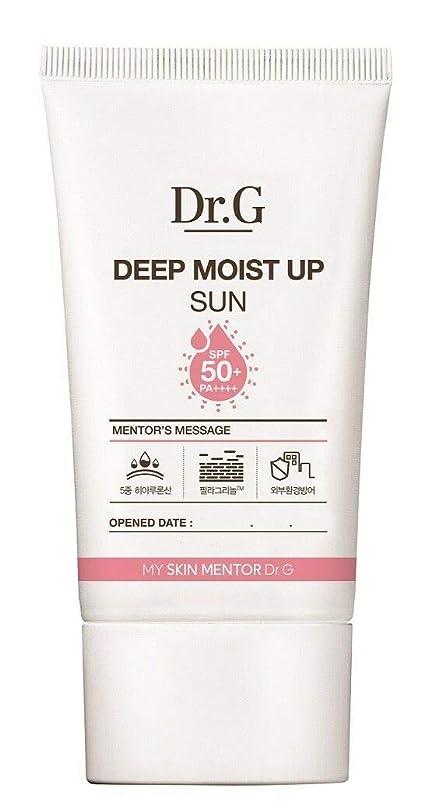 エラーアサート無法者Dr.G ドクター ジー Deep Moist Up Sun サンクリーム (50ml) SPF50+ PA++++ DR G DRG