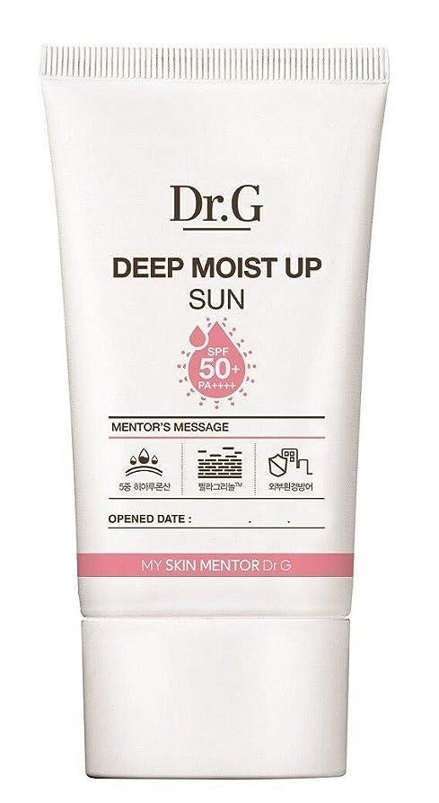好奇心座標そんなにDr.G ドクター ジー Deep Moist Up Sun サンクリーム (50ml) SPF50+ PA++++ DR G DRG