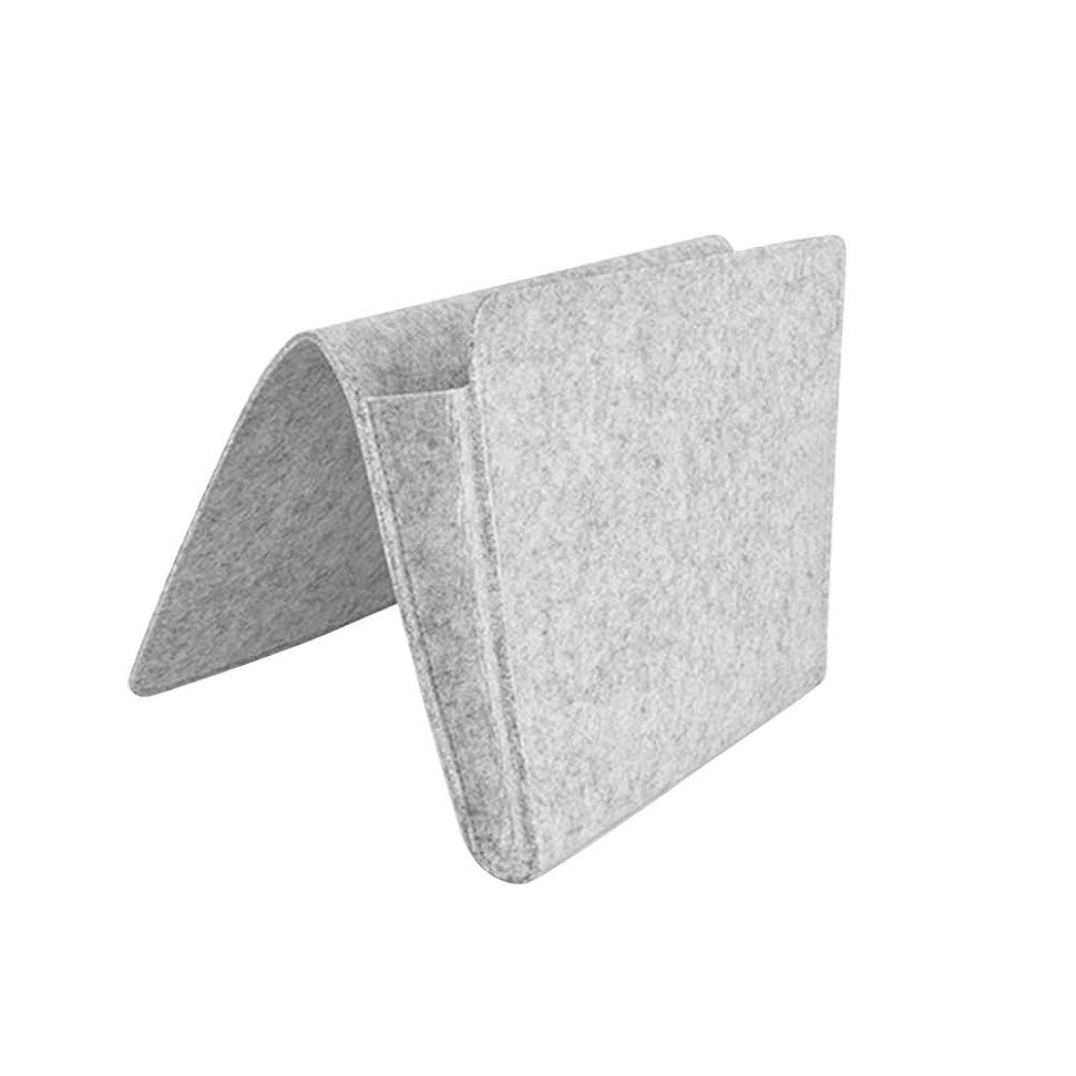 呼吸統合精算TOPBATHY ベッドサイドハンギング収納ポケットソファテーブルアームレストオーガナイザーポーチ(電化製品用)(グレー)