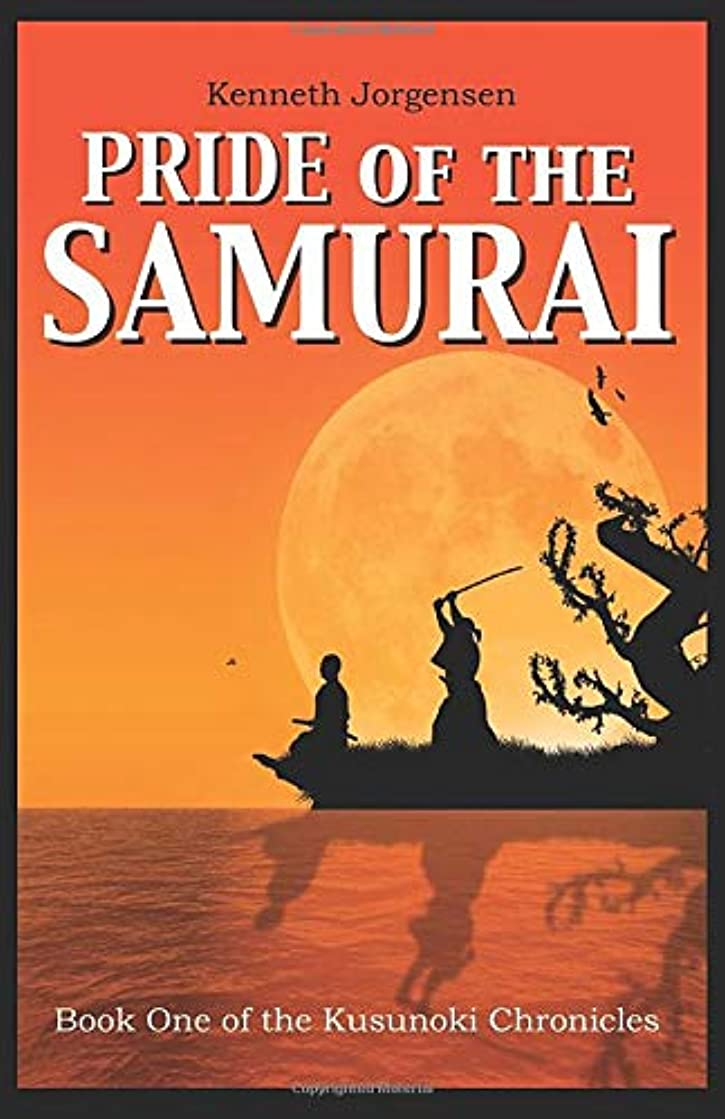 石の再編成する参照するPride of the Samurai (Kusunoki Chronicles)