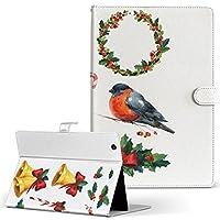 igcase KYT33 Qua tab QZ10 キュアタブ quatabqz10 手帳型 タブレットケース カバー レザー フリップ ダイアリー 二つ折り 革 直接貼り付けタイプ 014889 ベル クリスマス イラスト