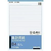 コクヨ 集計用紙 B4タテ型 目盛り付き45行 10冊