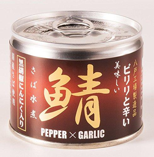 伊藤食品 ピリリと辛い美味しい鯖水煮 黒胡麻にんにく入り 190g