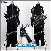 ファイナルファンタジーVII FF7 クラウド・ストライフ+肩鎧 合皮 コスプレ衣装風 全セット