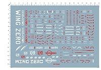 PG Wing Zero EW xxxg-00w0 ウイング ゼロ デカール水転写式 「並行輸入品」