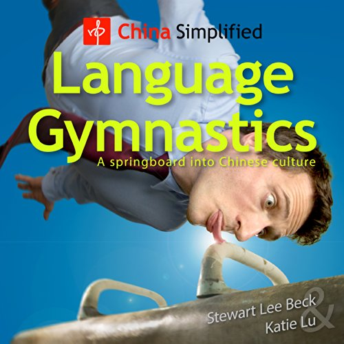 China Simplified audiobook cover art