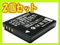 【掘出】2個セット ≪ Panasonic パナソニック ≫ DMW-BCE10 互換 バッテリー