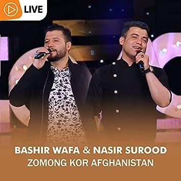 Zomong Kor Afghanistan (Live)