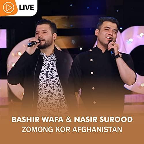 Bashir Wafa feat. Nasir Surood
