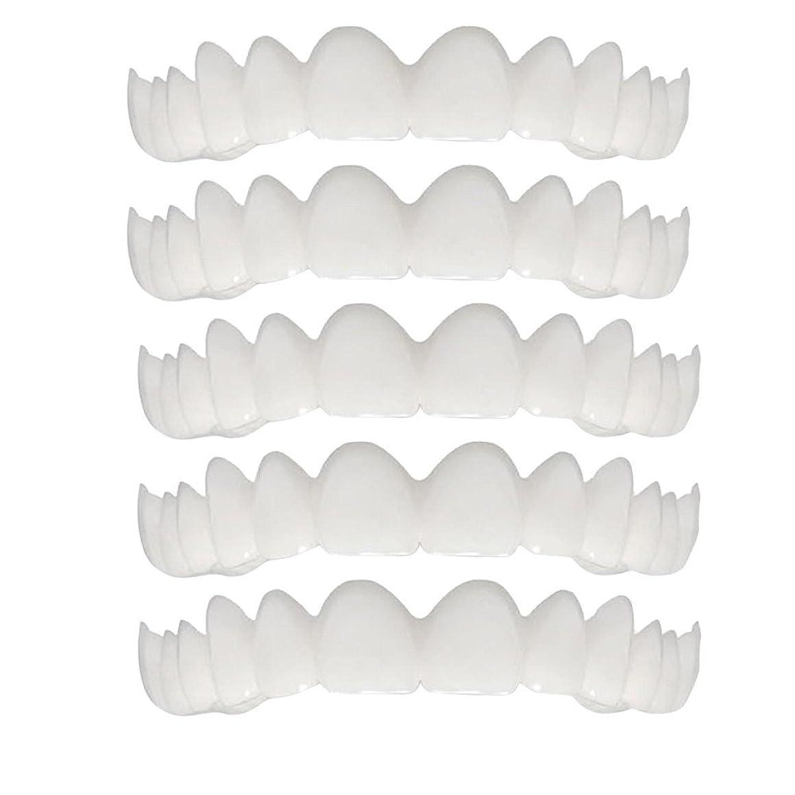 相互接続レース改善シリコーンシミュレーション歯ホワイトニングブレース(5個),A