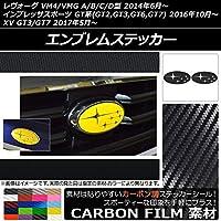 AP エンブレムステッカー カーボン調 フロント・リアセット スバル レヴォーグ/インプレッサスポーツ/XV VM系/GT系 2014年06年~ メタリックブルー AP-CF1523-MBL 入数:1セット(2枚)
