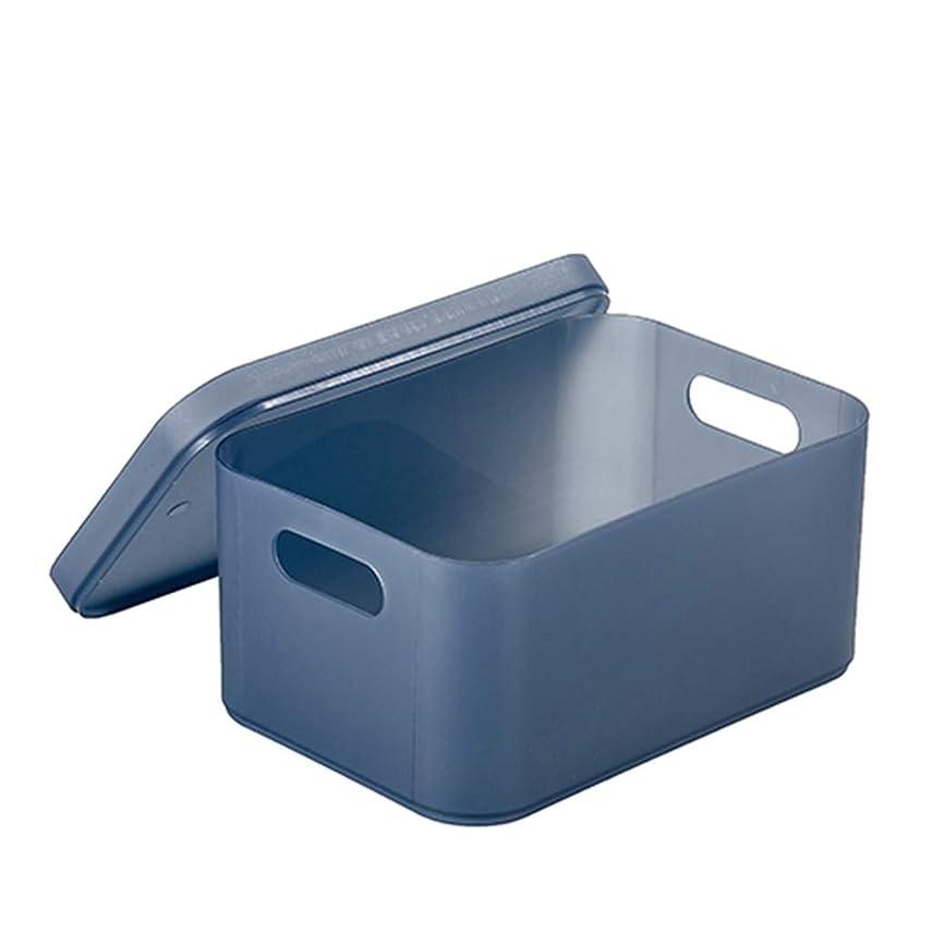 絶壁適切に逸脱収納ボックス 蓋付き 重ね合わせ可 透明 大容量 卓上 多機能 収納ケース 化粧品収納 文房具収納 リモコンラック 事務用品 オフィス用品 机上用品 収納用品 メイクボックス コスメ道具入れ 小物入れ プラスチック シンプル ブルー