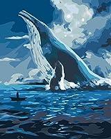 DMFNGJSD 数字油絵 フレーム付き、数字キット塗り絵 手塗り DIY絵-シロナガスクジラ 40X50cm
