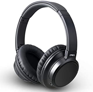 Bluetooth Over The Ear Headphones Wired and Wireless | Superior Sound Noise Reduction On Ear Headset – Foldable, Adjustable, Lightweight and Portable | for Gaming, Stereo, PC, TV