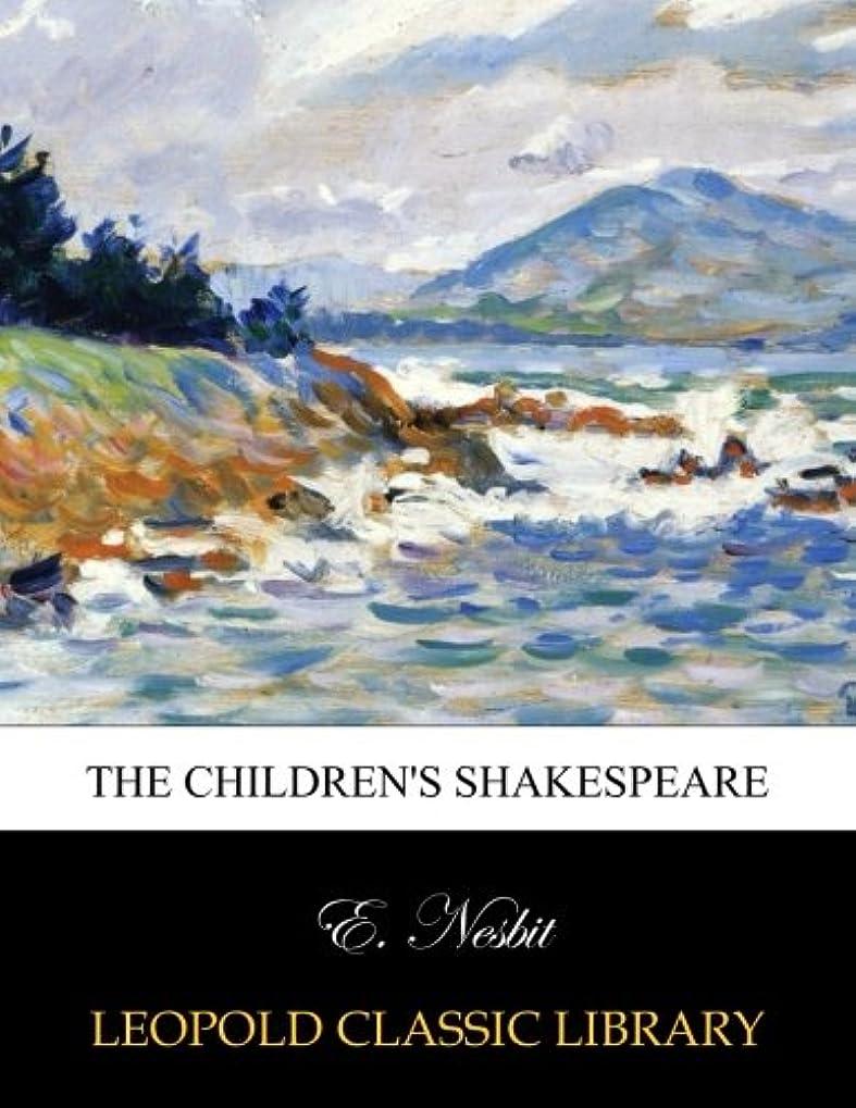 ガード航空便作家The Children's Shakespeare