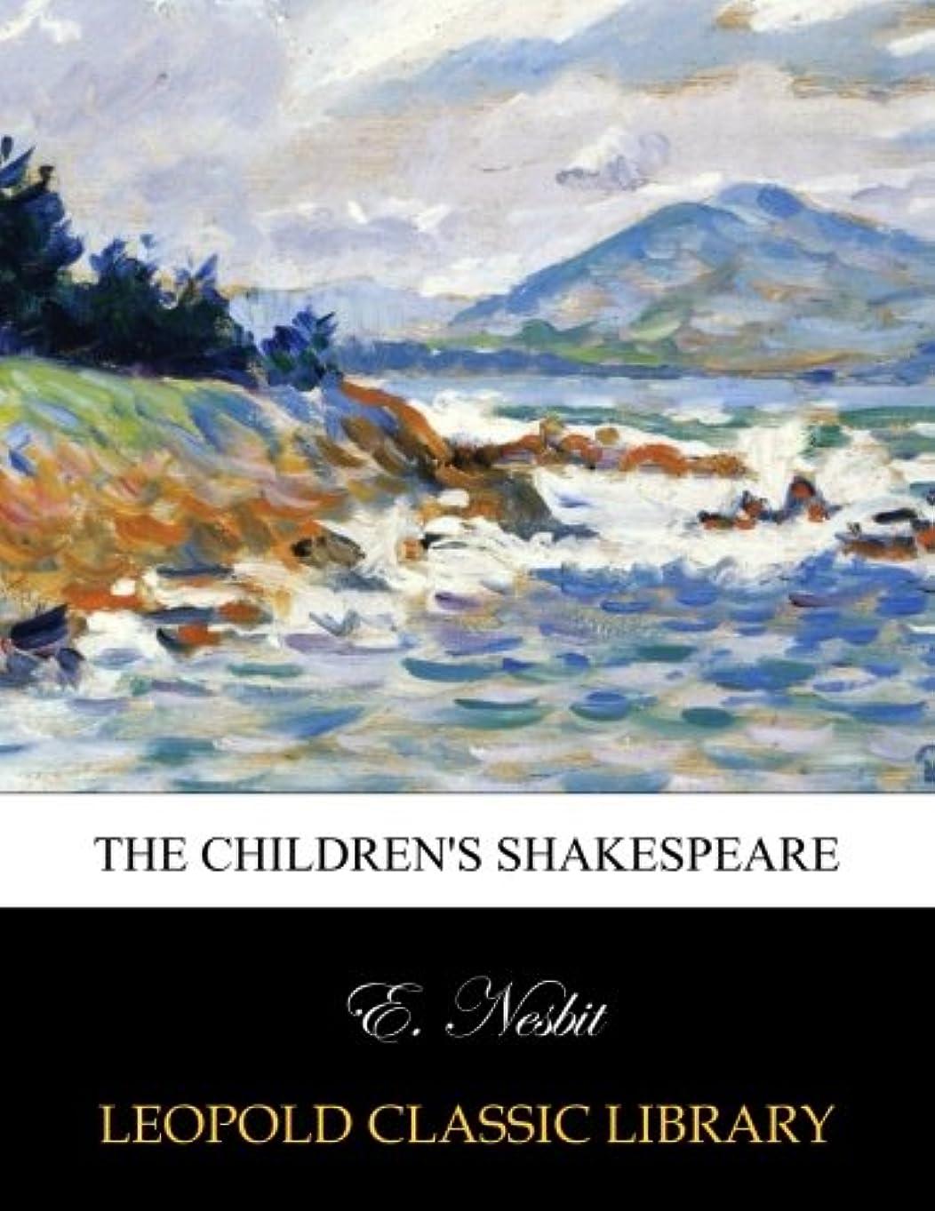 ルーム古風な批判The Children's Shakespeare