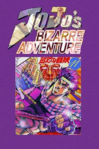 JOJO's bizzare adventure: Jonathan Joestar -Lined notebook - 100 pages - PURPLE COLOR - 6x9 -matte cover.