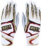 ZETT(ゼット) バッティンググローブ 両手 プロステイタス BG318 ホワイト×レッド(1164) Mサイズ 野球