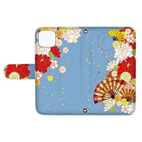 スマQ iPhone11ProMax iPhone 11 Pro Max 国内生産 カード スマホケース 手帳型 Apple アップル アイフォン イレブン プロ マックス 【B.ブルー】 和風 扇子 花柄 お花 ami_vc-533_sp