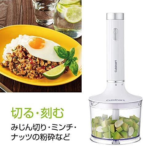 Cuisinart『スリム&ライトマルチハンドブレンダー(HB-500)』