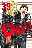 DAYS コミック 1-39巻セット