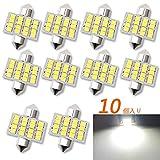 TORIBIO 10個セット 車内ランプ T10×31mm 16連(4x4) LED 高輝度 ルームランプ 車用 LEDバルブ 12V