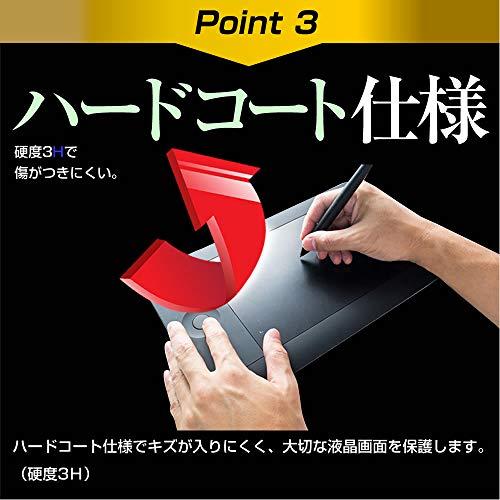 『メディアカバーマーケット ワコム MobileStudio Pro 紙のような書き心地 反射防止 液晶保護 フィルム (MobileStudio Pro 16)』の6枚目の画像