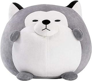 WJRWW Plush Toy Auspicious Beginning Cute Plush Dog, Plush Stuffed Animal Doll Toy Puppy Hugging Pillow Best Christmas