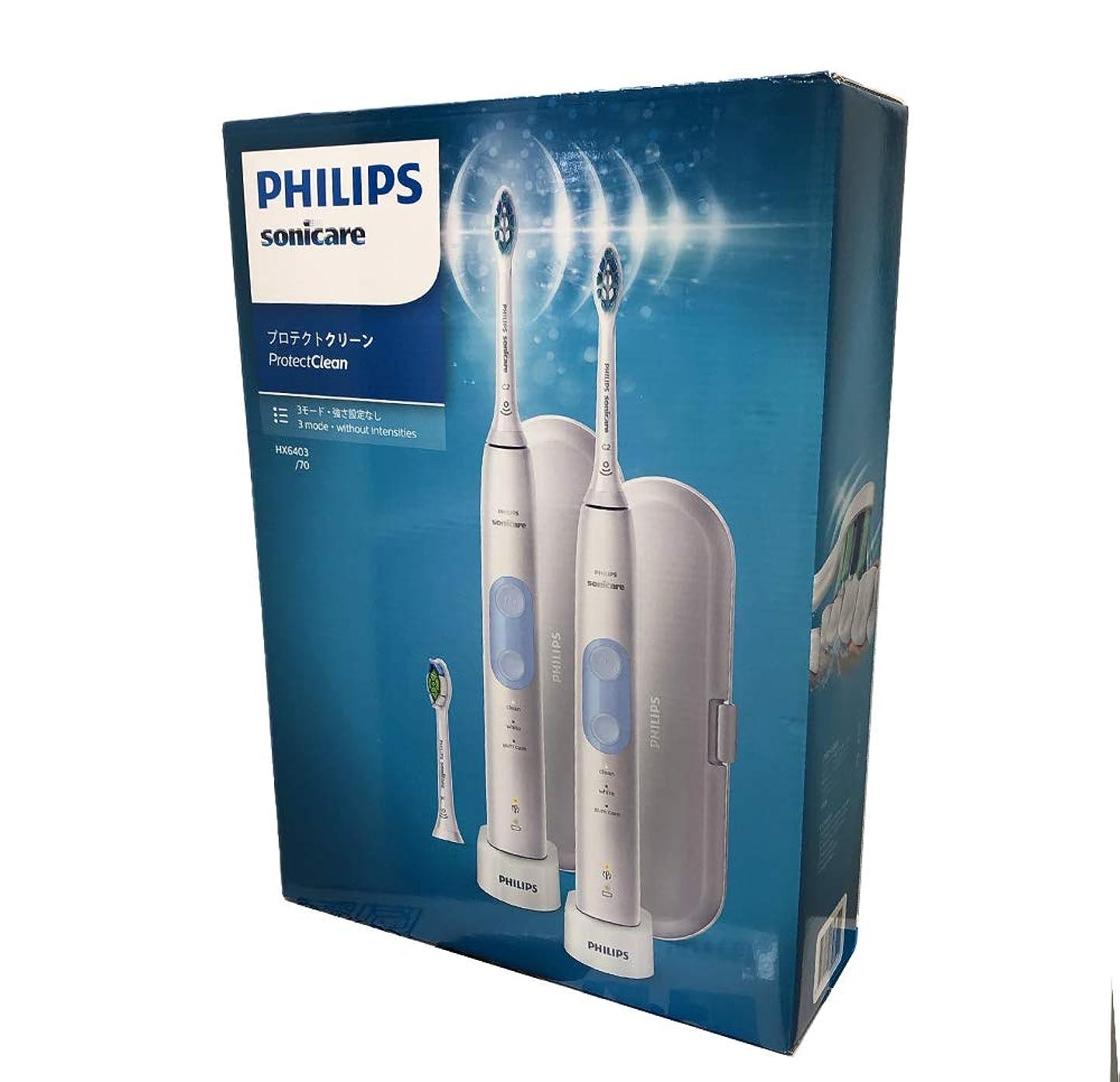 小切手ファン気怠いフィリップス 電動歯ブラシ Sonicare ソニケア protect clean