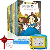 20 Classic Fairy Tale Books for Children Aged 2-6, Bedtime Story Books, Written in English And Chinese Pinyin, with Beautiful Illustrations, Suitable for Early Chinese and English Bilingual Learning
