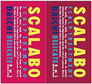 スカラボ 薬用 スカルプシャンプー&トリートメント DAICHI 1DAYトライアル 各8ml