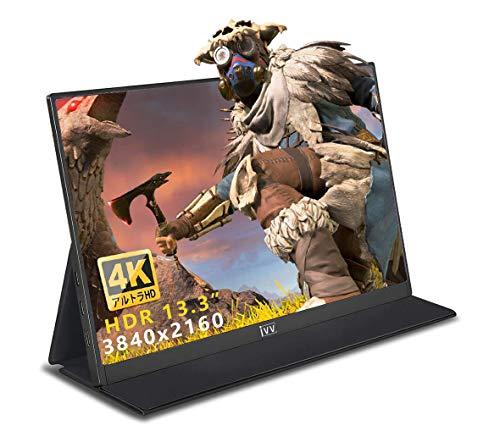 モバイルモニター IVV 4Kモバイルディスプレイ13.3インチ ポータブルモニター PCモニター 全視野角 非光沢IPSパネル 4K Adobe100%色域 HDR 薄型 軽量USB Type-C/miniHDMI/PS4/PS5/XBOX/Switch/PC/Macなど対応 スリーブケース付 三年保証