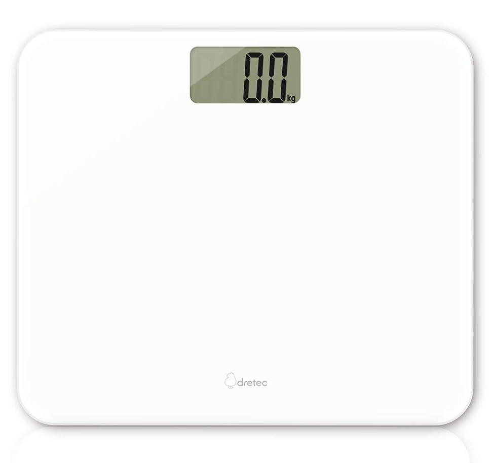 貫通するチャンピオンシップ参照dretec(ドリテック) 体重計 ボディスケール 最大150Kg 100g単位 のるだけで測定 電源操作がいらない フラット形状 測定値を固定 薄型 収納可能 グラッセ ホワイト BS-180WTDI