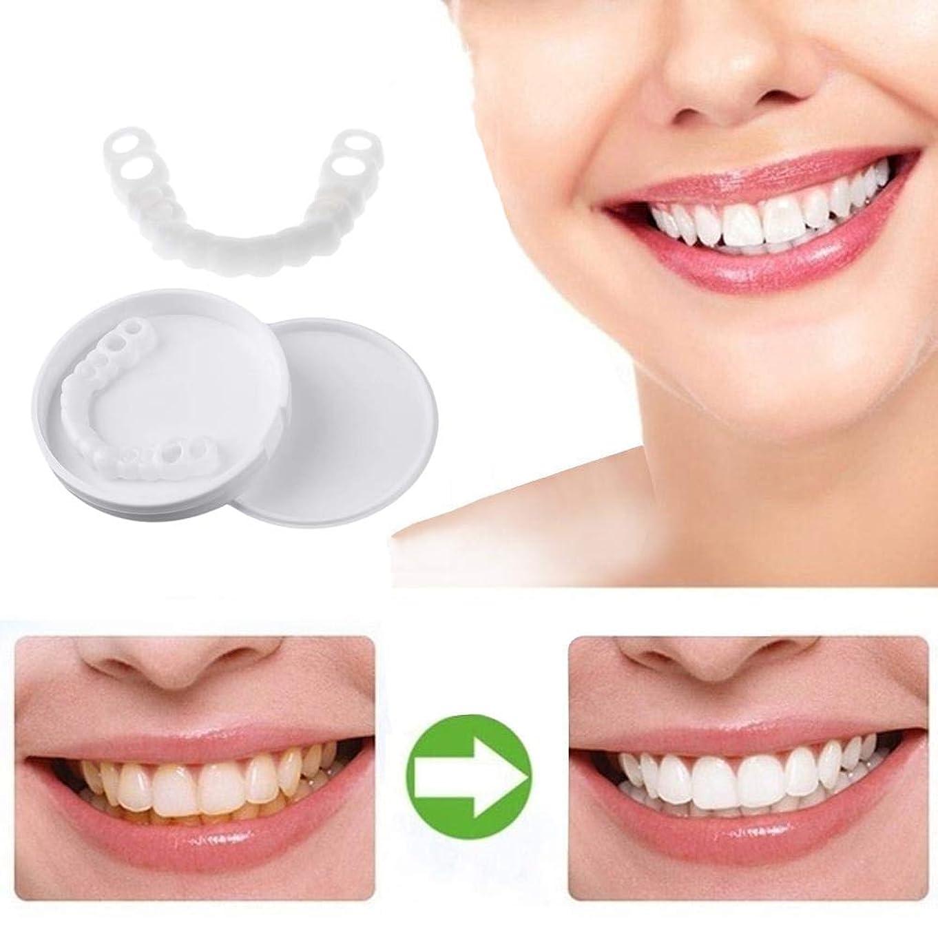 キットの歯セットスナップキャップをインスタント快適なフレックスパーフェクトベニヤホワイトを白くする12個下歯+ Upperteeth笑顔ベニヤ