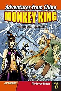 Monkey King Volume 17: The Seven Sisters