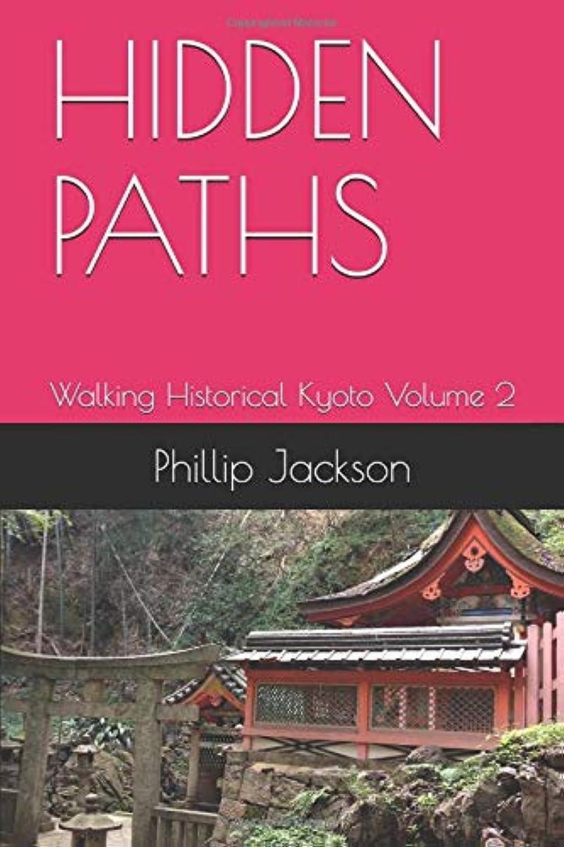 姓時折勇敢なHIDDEN PATHS: Walking Historical Kyoto Volume 2