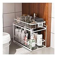 シンク棚の下、キャビネット収納棚、キッチンオーガナイザー、シンク棚下収納キャビネット、バスルームに適した引き出し式収納ラック