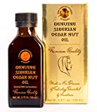 PREMIUM Siberian Pine Nut Oil Enriched with Sea Buckthorn-3,5oz/100ml. Organic, Extra Virgin, Cold Press by Wooden Press. Ringing Cedars of Russia. Produced in Kin's Eco Settlement, Siberia, Russia.